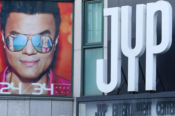 JYP Entertaiment cập nhật tình hình hành động pháp lý với người hâm mộ GOT7, ITZY