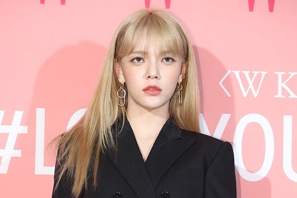 Ji Min deja AOA por presunto bullying
