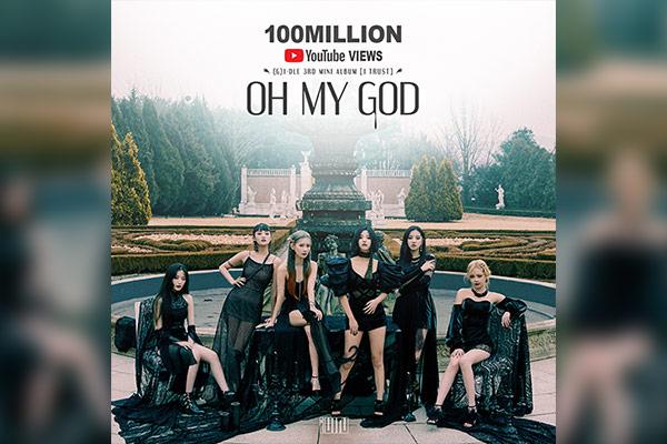 (G)I-DLE「Oh my god」MV 1億再生を突破
