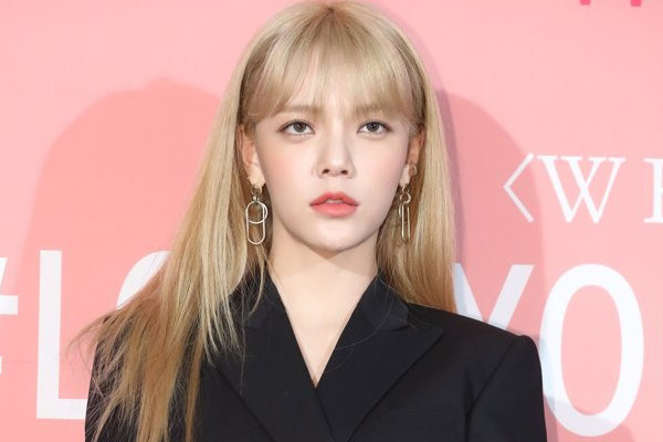 AOA's Jimin leaves group amid bullying accusations