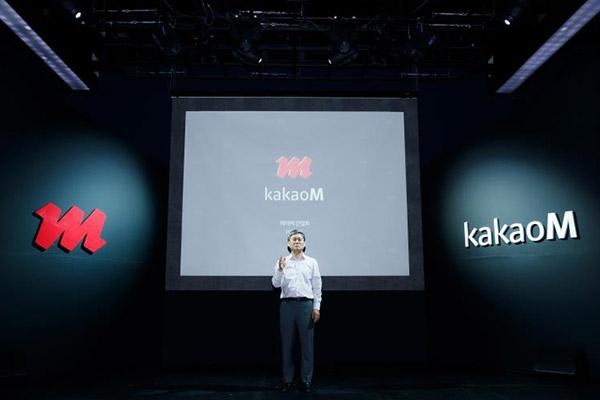 Kakao M đặt mục tiêu sản xuất 15 phim, chương trình truyền hình hàng năm từ 2023