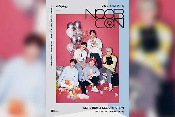 N.Flying ofrece su primer concierto online