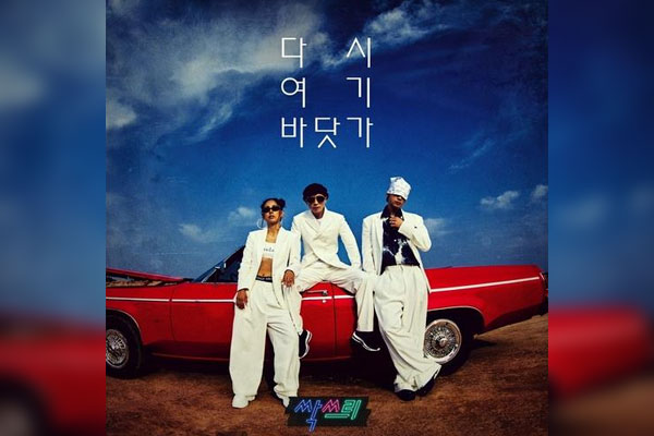 Ssak3 sweeps music charts with retro summer dance track