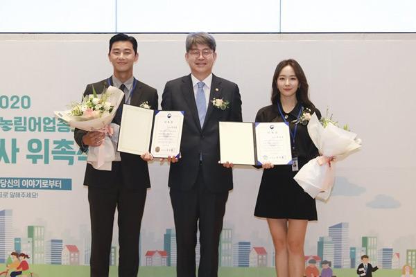 Park Seo Joon & Park Sung Young Dinobatkan sebagai Duta Besar Kehormatan Sensus 2020