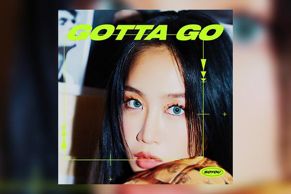 ソユ 新曲「GOTTA GO」リリース