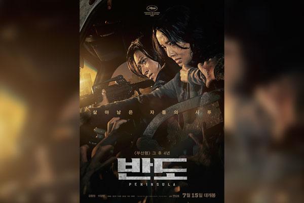 عدد مشاهدي الفيلم الكوري