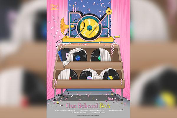 Álbum tributo por el 20º aniversario de BOA