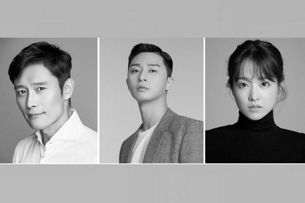 영화 '콘크리트 유토피아'에 이병헌·박서준·박보영 캐스팅