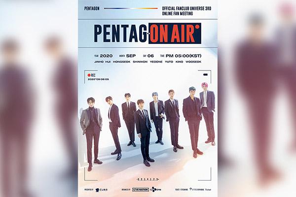 PENTAGON 9月6日オンラインファンミ開催
