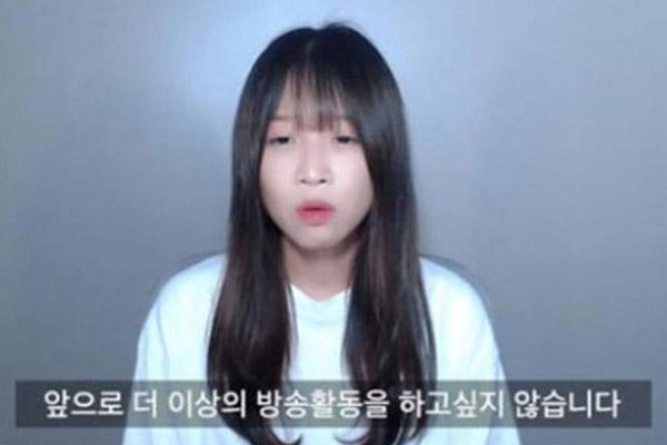 유튜브 뒤흔든 '뒷광고' 논란…268만 구독자 쯔양 은퇴