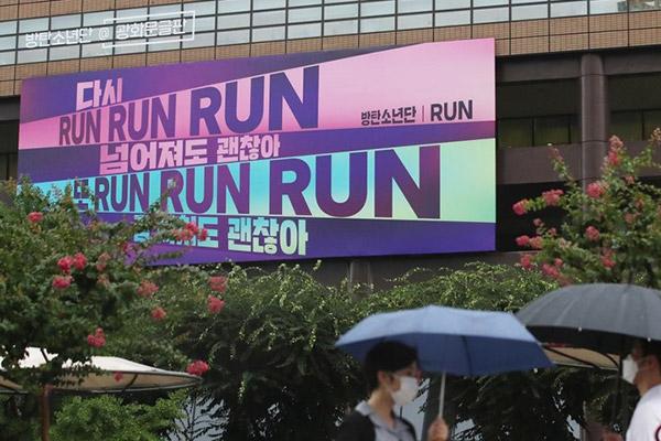 BTS prangt auf Werbeetafel im Stadtzentrum von Seoul