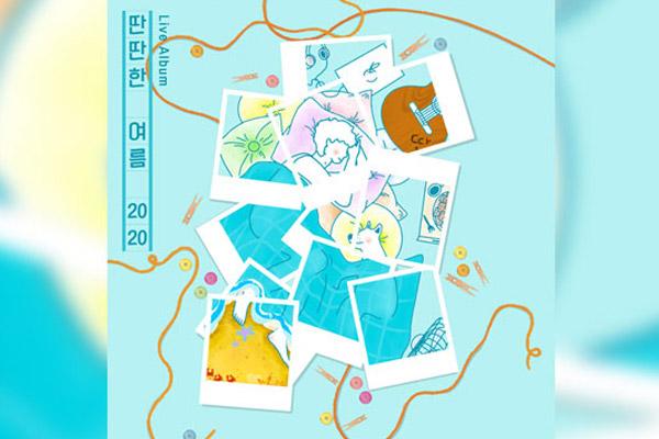 """""""우리의 여름은 계속돼야 하기에""""…윤딴딴, 첫 라이브앨범"""