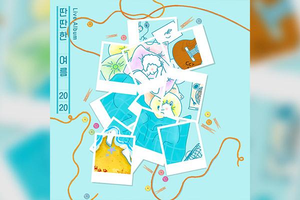 ユン・タンタン 初のライブアルバムをリリース