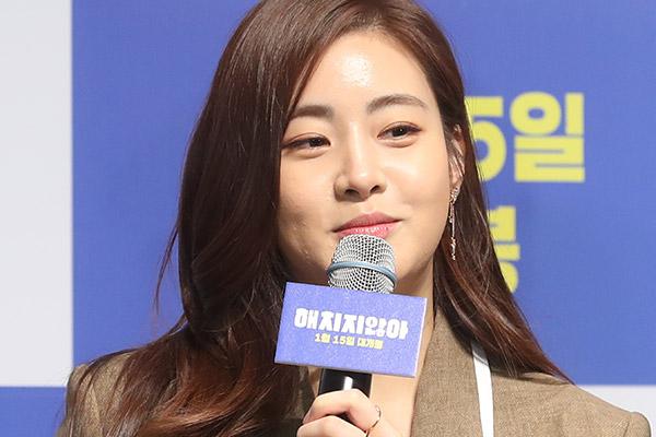Kang Sora Umumkan Berita Pernikahan
