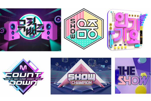 Pourquoi autant d'émissions de classement de la k-pop ?