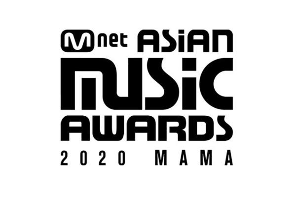 Los MAMA 2020 se llevarán a cabo de forma virtual en Corea