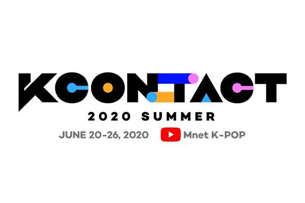 「KCON:TACT」シーズン2 第1弾ラインナップ発表