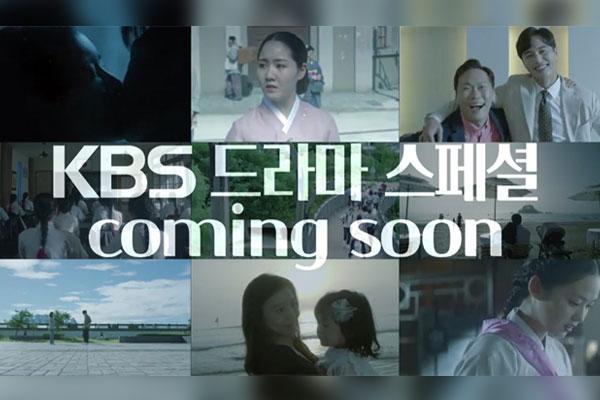 10주년 맞이한 KBS '드라마스페셜'…윤세아·오민석 참여