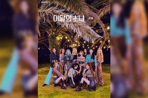 이수만, 이달의 소녀 앨범 두번째 참여…'미드나잇'