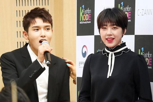 Ryeowook Super Junior Berpacaran dengan Ari Ex-member TAHITI