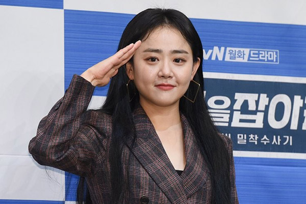Moon Geun Young Tinggalkan Agensi Namoo Actors Setelah 16 Tahun