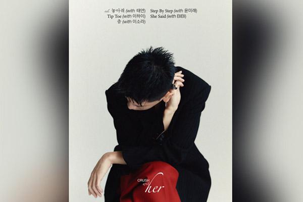 이소라·윤미래·태연 지원사격…크러쉬 새 EP '위드 허'