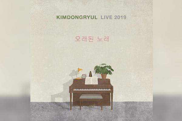Kim Dong-ryul produit un nouvel album live