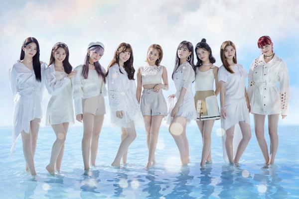 Le premier girls band japonais de JYP Entertainment débute le mois prochain