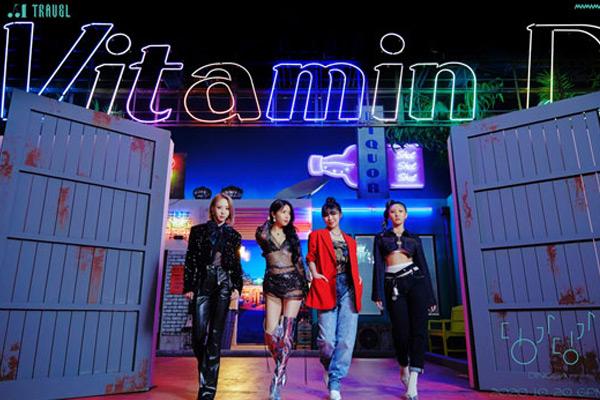 """마마무 """"새로운 장르 보여줄것…선공개곡은 신나는 워밍업"""""""