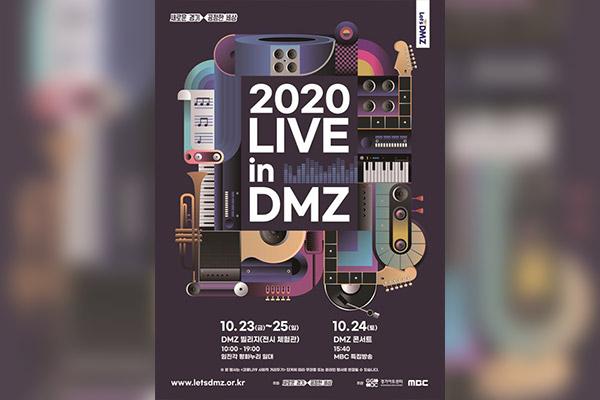 DMZ-Konzert soll am 24. Oktober veranstaltet werden