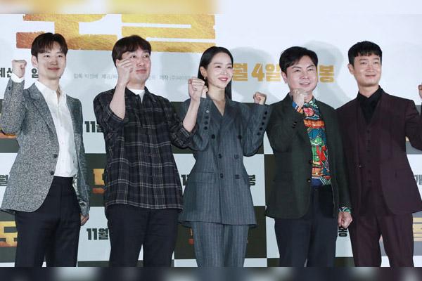 케이퍼 무비에서 통쾌한 권선징악 복수극으로…영화 '도굴'