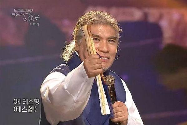 Na Hoon A ofrecerá concierto en diciembre
