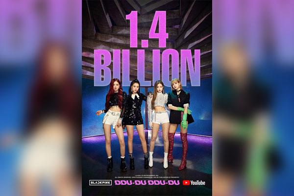 تجاوز عدد مرات مشاهدة الفيديو الموسيقي لأغنية بلاك بينك 1.4 مليار