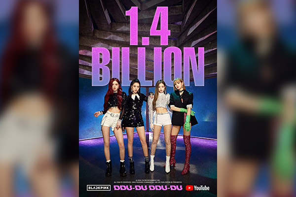 BLACKPINK's MV sets new YouTube milestone