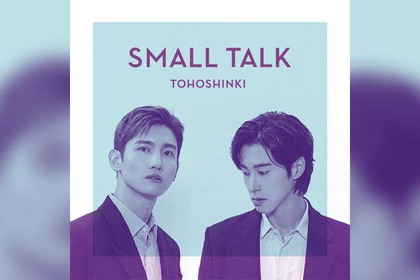 DBSK phát hành ca khúc tiếng Nhật mới vào ngày 27/11