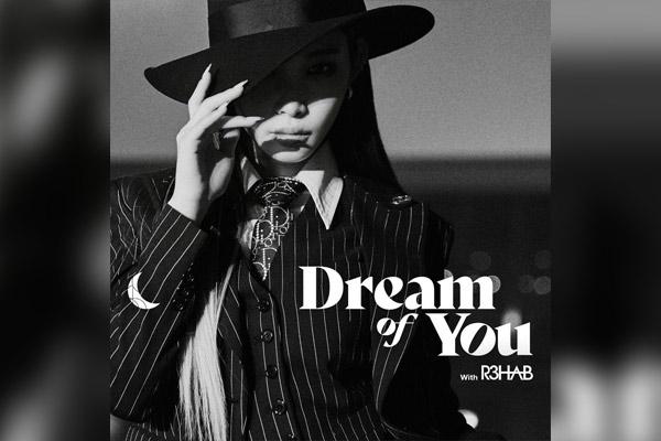 チョンハ コラボシングル「Dream of You(with R3HAB)」リリース