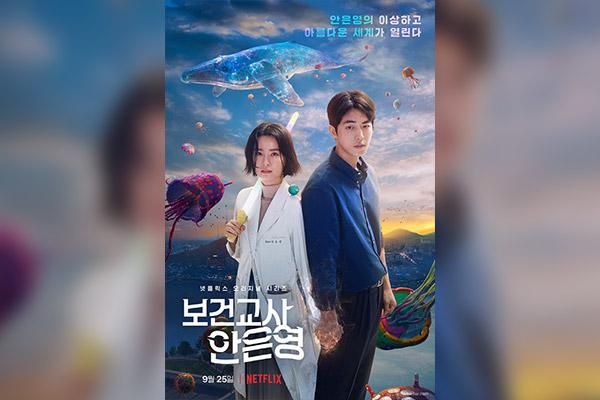 Quelle est la chanson «interdite» aux candidats du suneung cette année?
