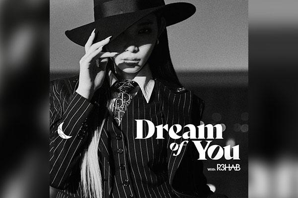 Nữ ca sĩ Chung-ha xuất hiện trên bảng quảng cáo ở quảng trường Thời đại, Mỹ