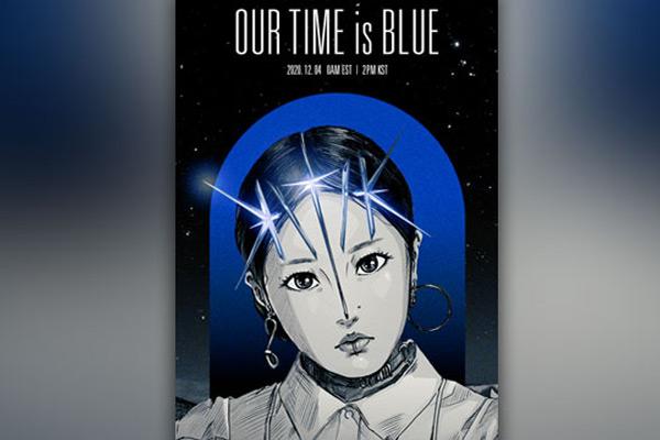 케이티, '코로나 블루 속 연대' 노래하는 새 미니앨범