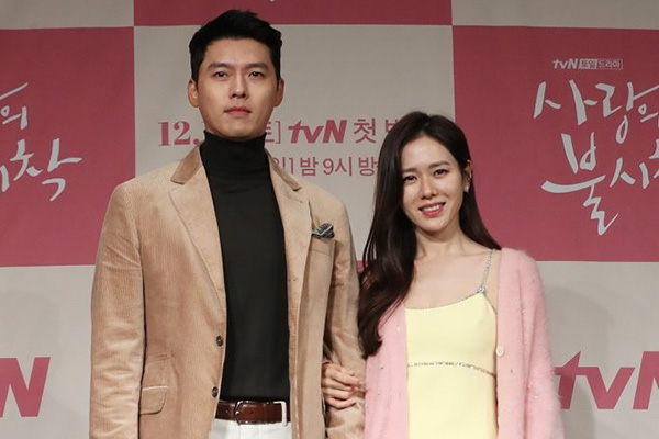 Hyun Bin & Son Ye-jin dating since March