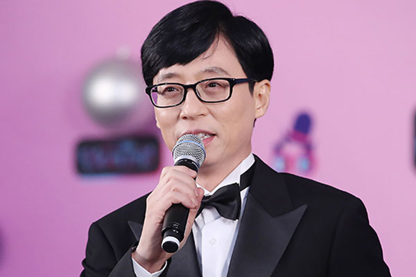 유재석, 저소득층 여자 청소년 위해 5천만원 기부
