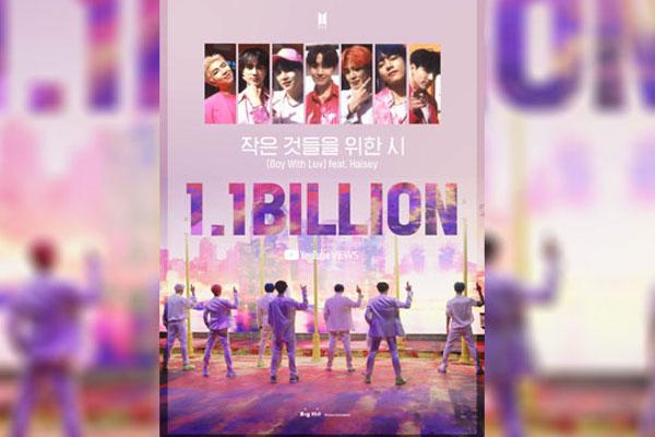 BTS, '작은 것들을 위한 시'로 두번째 11억뷰 뮤직비디오