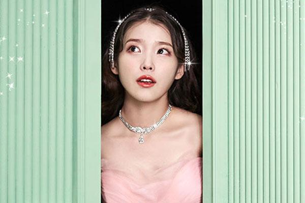 아이유가 돌아온다…27일 정규 5집 선공개곡 '셀러브리티'