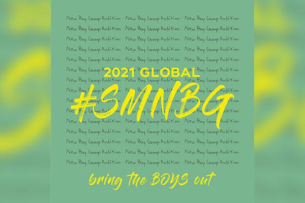 SM thông báo tổ chức chương trình thử giọng toàn cầu để ra mắt nhóm nhạc nam mới