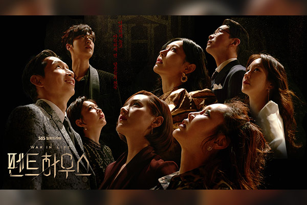 "Staffel 2 der südkoreanischen Serie ""The Penthouse"" erscheint im Februar"