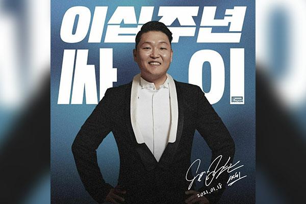 Psy celebra su 20º aniversario de debut