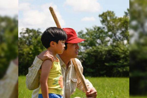 '미나리', 미국영화연구소 선정 '2020년 올해의 영화'