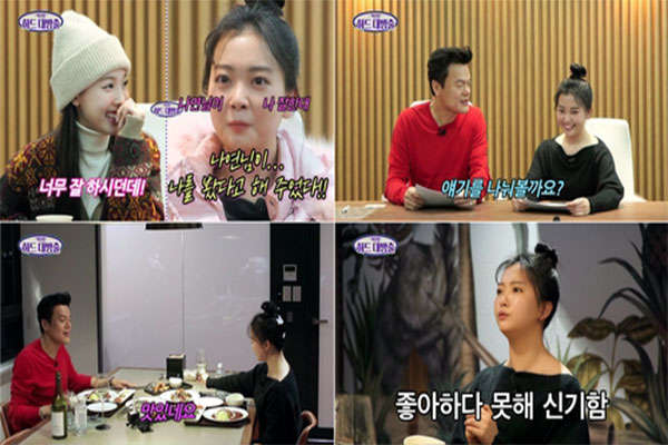 J.Y. Park×YOYOMI プロジェクト曲「ダサい愛の歌」リリース