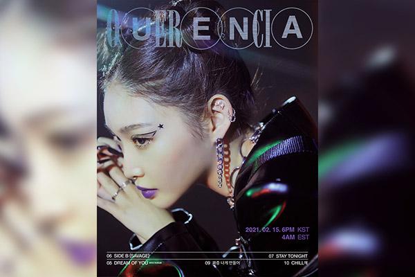 تشونغ ها تصدر ألبومها الكامل الأول