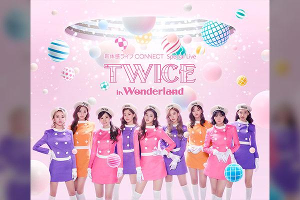 Twice organisera le mois prochain un concert en ligne
